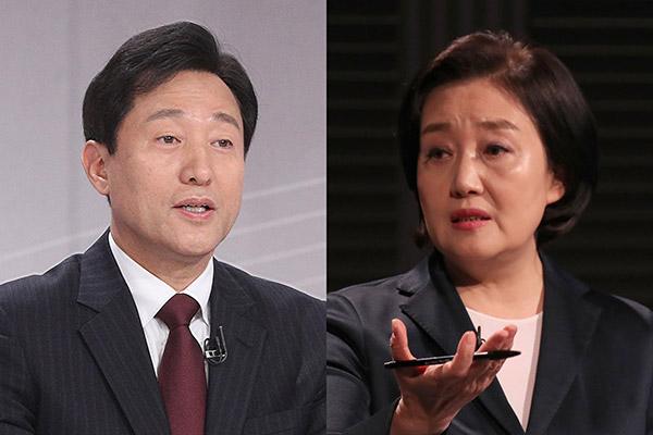 Hai ứng cử viên đối lập nhiều khả năng đắc cử chức Thị trưởng Seoul và Busan