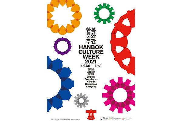 Kulturministerium veranstaltet Hanbok-Kulturwoche