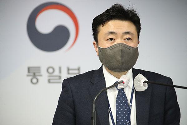 Südkoreas Nordkorea-Politik für 2021