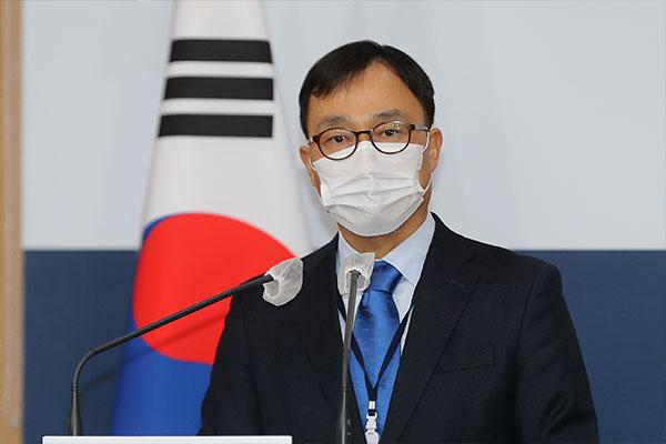 Seoul dementiert Medienbericht über Irans Impfstoff-Kauf mit eingefrorenem Geld