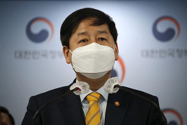 韩国政府对日本排放核废水的决定深表忧虑
