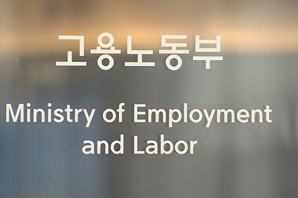El empleo aumenta por primera vez en trece meses