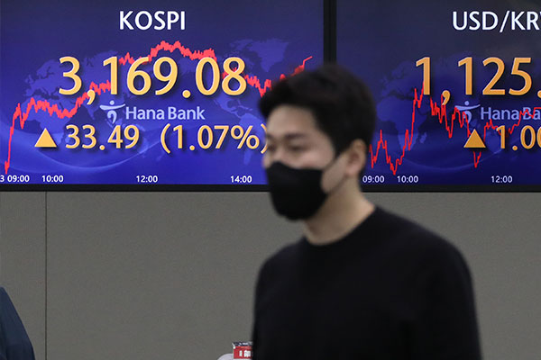 KOSPI Ends Tuesday Up 1.07%