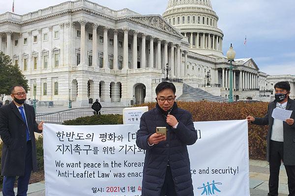 「韓国、対北韓ビラ散布禁止法を見直す制度は備わっている」米国務省