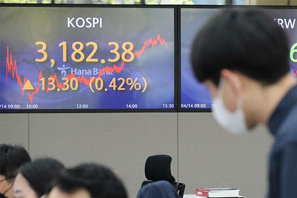 La Bourse de Séoul poursuit sa progression