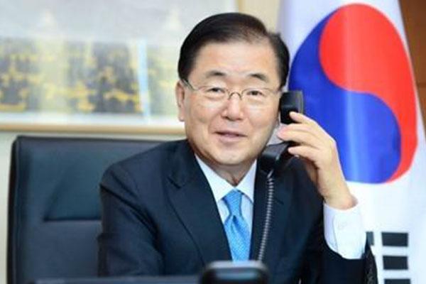 Außenminister Südkoreas und Singapurs führen Telefongespräch