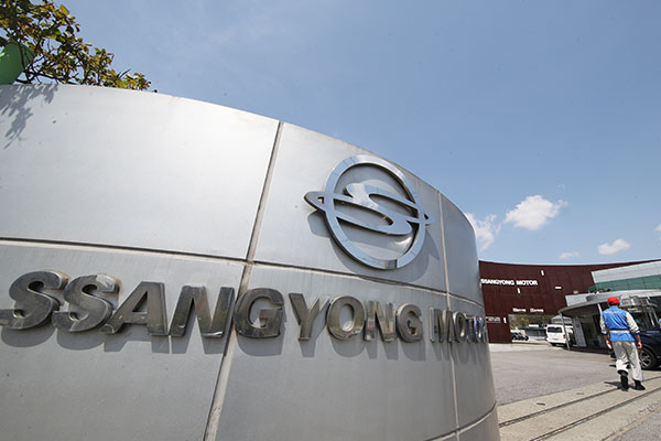 Court Puts Cash-strapped SsangYong Motor under Court Receivership