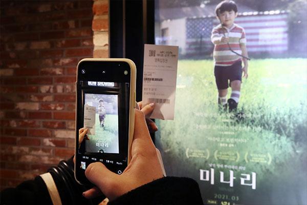 « Minari » a attiré les spectateurs dans les salles de cinéma en mars