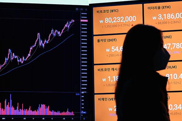 Séoul resserre l'étau sur les pratiques illicites liées aux cryptomonnaies