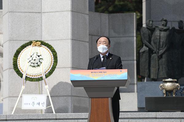 韩举行4.19革命61周年纪念仪式 文在寅参拜4.19民主墓地