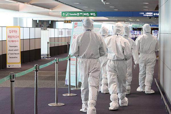 韩国出现9例在印度发现的变异新冠病毒感染病例
