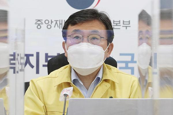 韩政府:本月内为300万人、上半年为1200万人接种新冠疫苗