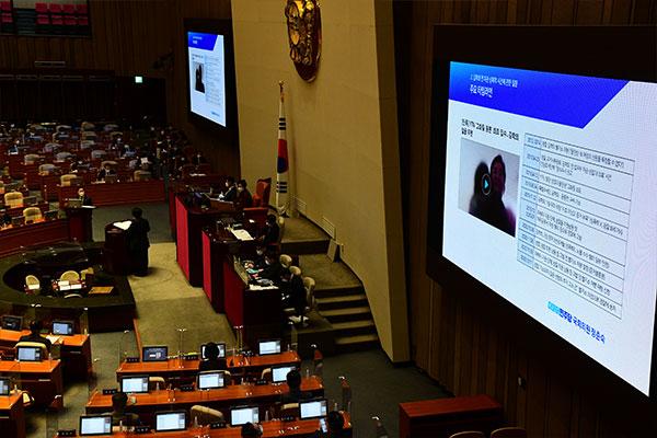 Interpelación parlamentaria sobre economía se centra en inmuebles