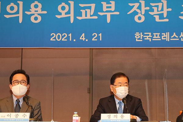 Außenminister: Südkorea berät mit USA über Impfstoff-Unterstützung
