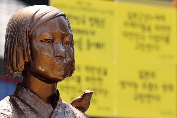 """韩法院驳回慰安妇受害者诉讼 起诉方称""""荒唐"""""""