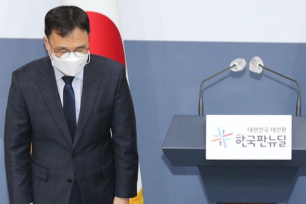 韩日政府对慰安妇诉讼判决反应不一 两国关系前景不透明