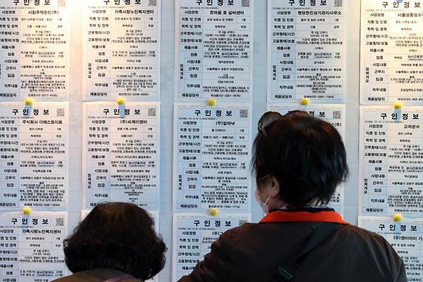 韩失业一年以下人数出现新冠疫情以来首次减少