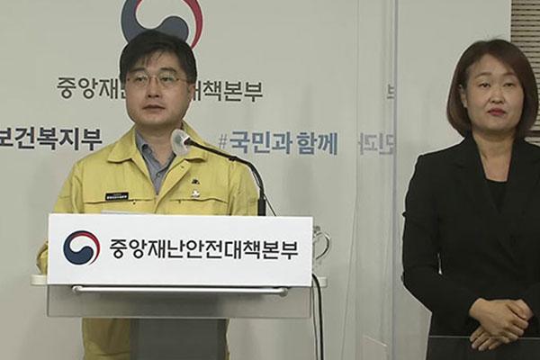 韩新冠死亡率下降 去年12月2.7%减至今年3月0.5%