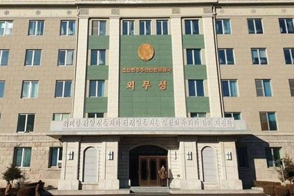 Pyongyang espère promouvoir ses relations d'amitié avec Moscou