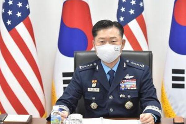 Quan chức quân đội Hàn-Mỹ-Nhật nhóm họp trực tiếp ngày 30/4