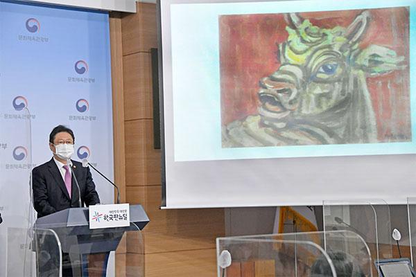 Präsident Moon ordnet Überprüfung der Einrichtung von Sonderausstellungsraum für Kunstwerke der Samsung-Familie an