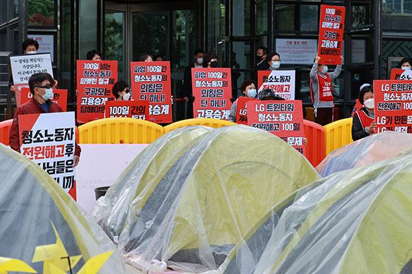 5月1日劳动节韩劳动团体将在首尔汝矣岛等地举行集会和游行