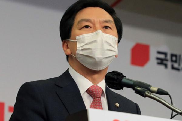 Лидером парламентской фракции партии Сила народа избран Ким Ги Хён