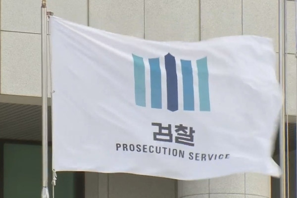 Ministry Reassigns Heads of Prosecution's Power Abuse Investigation Teams