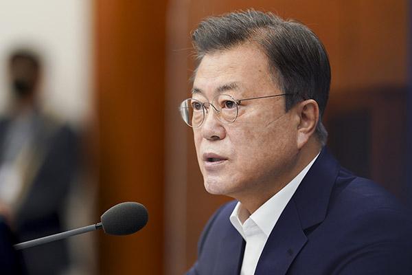 Realmeter: Рейтинг президента РК Мун Чжэ Ина опустился до нового минимума