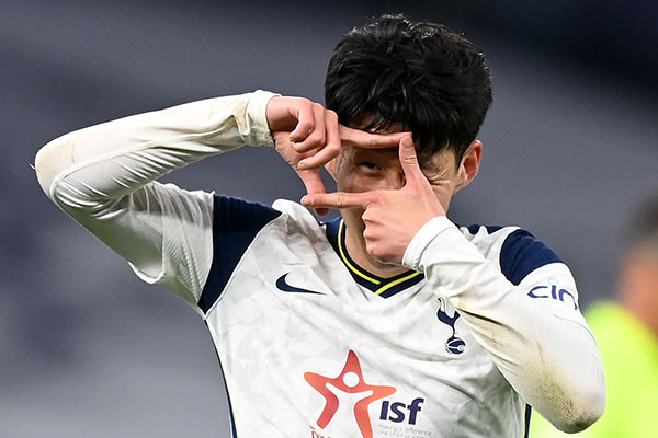 Son Heung-min Scores 22nd Goal of Season to Set New Career High