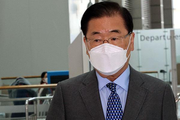 Canciller surcoreano asistirá a la reunión de ministros de Exteriores del G7