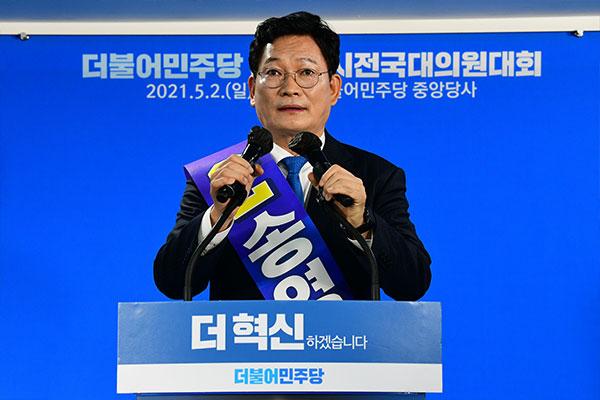 Song Young-gil est élu à la tête du Minjoo