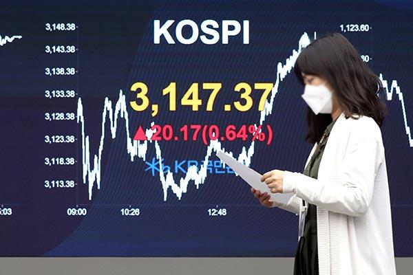 La Bourse de Séoul se redresse