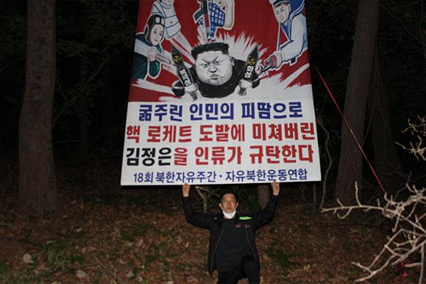 北韩加强江原道边境地区新冠疫情防疫