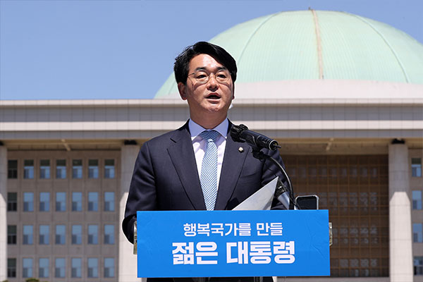 Park Yong-jin von der Regierungspartei will Präsidentschaftskandidat werden