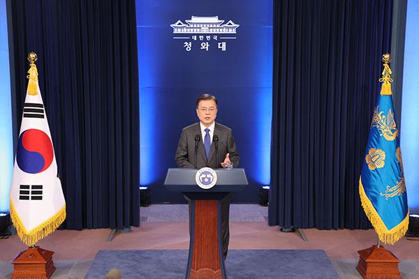 Мун Чжэ Ин: Правительство РК сделает всё для роста экономики на 4%