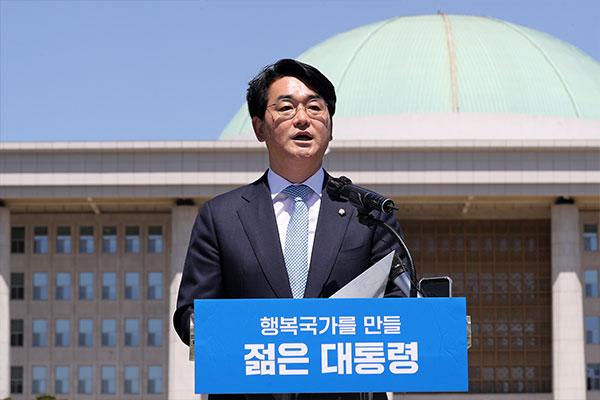 Nghị sĩ Park Yong-jin đảng Dân chủ đồng hành tuyên bố chạy đua chức Tổng thống nhiệm kỳ tới