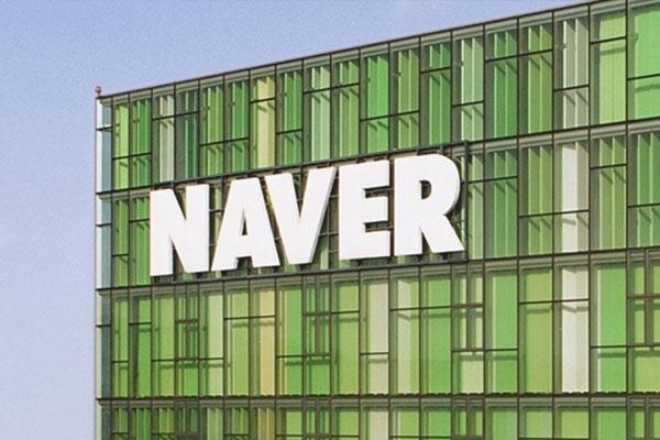 Naver và Đại học quốc gia Seoul ký thỏa thuận hợp tác về AI