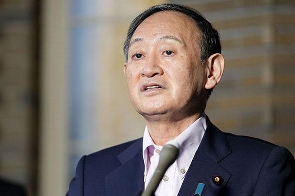 اليابان تطبق قرارها الجديد بشأن مصطلحات الاسترقاق الجنسي على الكتب المدرسية