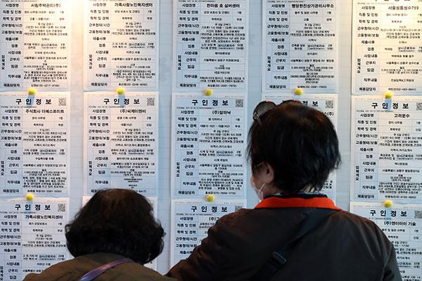 نمو الوظائف في كوريا يصل إلى أعلى مستوى منذ 80 شهرا