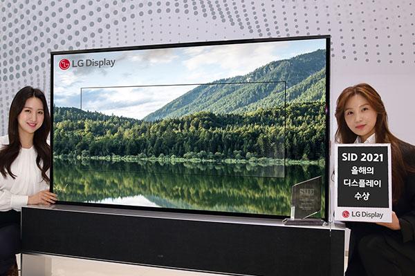 SID : le téléviseur enroulable de LG nommé meilleur écran de l'année