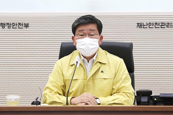 N2全球资讯-韩首都圈新冠确诊病例占比连续14周超6成
