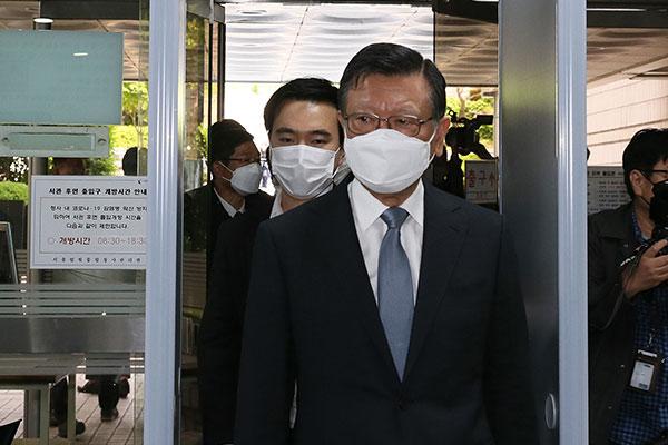 Mantan Pemimpin Grup Kumho Asiana Ditahan dengan Tuduhan Transaksi Ilegal