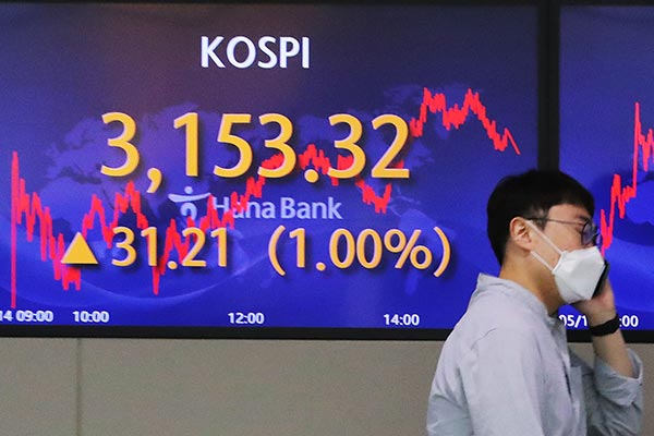La Bolsa repunta tras varios días a la baja