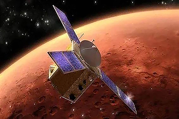 China Lands Unmanned Spacecraft on Mars