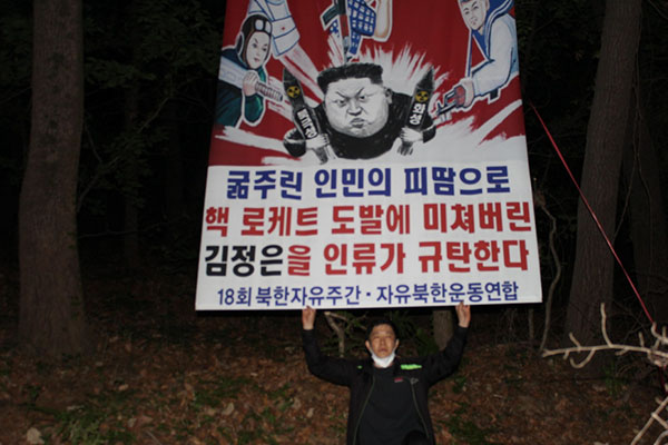 北韩军在军事分界线一带部署高射炮