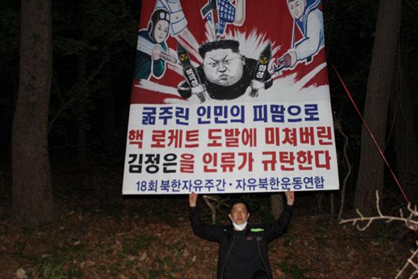 Bắc Triều Tiên bố trí pháo phòng không đối phó với truyền đơn bay tới từ miền Nam