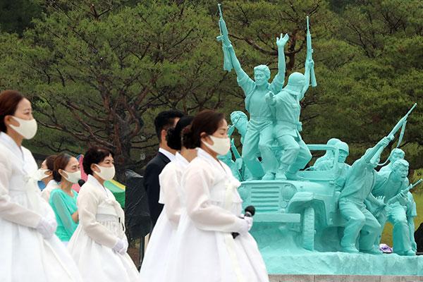 41e anniversaire des mouvements démocratiques de Gwangju