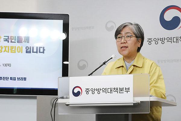 Hàn Quốc xem xét miễn cách ly với người đã tiêm vắc-xin COVID-19 được WHO phê chuẩn