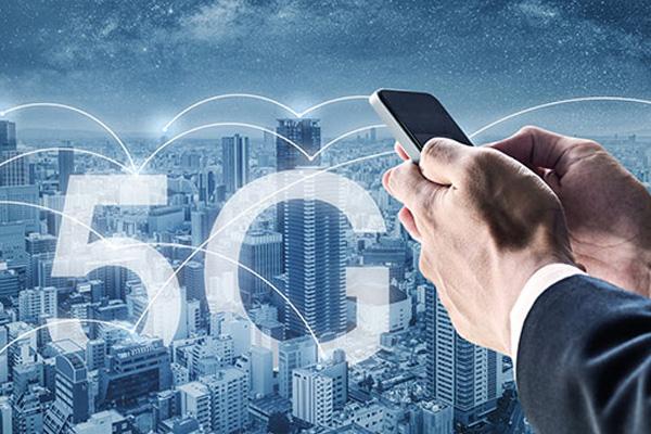 11% общего числа станций мобильной связи в РК поддерживают сеть 5G